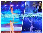 滨州军乐队 墨舞 激光舞 晚会特色节目 庆典演出