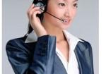 欢迎访问 北京朝阳区万家乐燃气灶售后维修官方网站服务电话