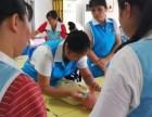 深圳市福田区育婴师培训班 名流家政技能培训