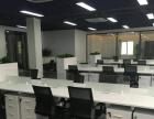 西乡银田创意园1600平方写字楼厂房出租
