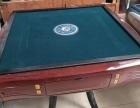 多台二手麻将桌出售