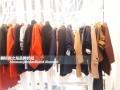 哈尔滨女装批发 柯妮丝丽 品牌折扣女装批发 时尚休闲女装