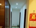 北京路家庭式公寓