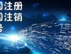 重庆企业网站建设哪家费用低