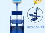 苏州 儿童体检秤HCS-100-RT 儿童身高体重秤 儿童体检仪