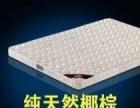 深圳欧瑞床垫
