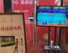 活动设施设备出租 VR设备出租 虚拟现实设备