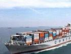 福建至吉隆坡物流公司海运双清全包到门