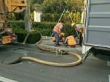 合肥专业清理市政管道清淤,清理明沟暗瞿,清理化粪池抽淤泥