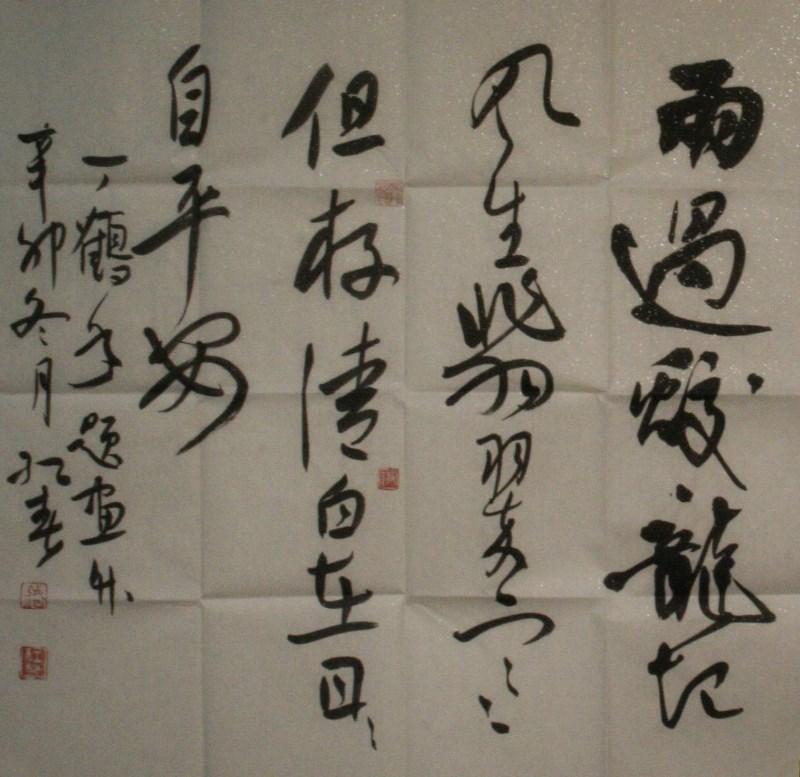 北京字画私下现金现款交易