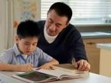 父亲影响儿童的个性品质和社交能力发展