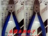 上海马牌水口钳天津马牌6寸水口钳PL-7