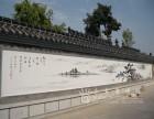 美丽街道文化墙宣传彩绘 生动美丽