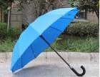 成都广告雨伞 成都广告礼品伞