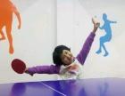 福瑞斯乒乓球培训