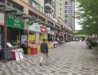 广州老荔湾成熟小区商铺特价37000一手免佣