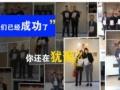 【环球百汇 免费换购】加盟官网/加盟费用/项目详情