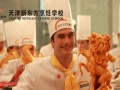 天津蓟县学厨师,去哪里?天津新东方烹饪学校
