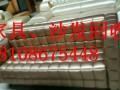 武汉专业回收办公家具 高低床 柜台货架 沙发桌椅