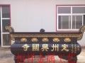 三亚寺庙铁香炉 长方香炉 烧纸炉 圆香炉 祠堂香炉 鼎 烛台
