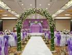 和美婚庆策划 婚礼布置 婚礼演出 主持司仪 场地布置