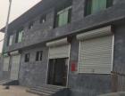 高邑 赵村石磨路 商业街卖场 800平米