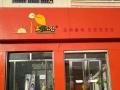 太阳公公品牌童装加盟 童装 投资金额 50万元以上