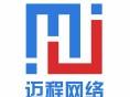 北京网站开发定制,北京做网站公司,网站开发