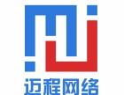 石景山网站建设公司,北京石景山网站制作设计公司