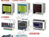 乐山WEFPT-630电气火灾监控探测器