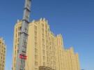 28米韩国云梯搬家车 楼层上料车 高空运输作业车面议