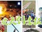 株洲市职工趣味运动会亲子趣味运动会企业团队活动策划