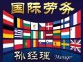 旅游,商务,留学,家庭团聚等签证申请申请