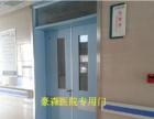 厂家供应医院专用门,幼儿园专用门,酒店专用门