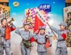 重庆市万州区俏嘴巴语言艺术学校