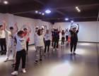 厚街交谊舞培训班免费体验