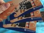 转手航海博物馆门票
