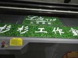 南京上优泽uv卷材喷绘机 uv平板打印机设备生产厂家