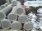 二手不锈钢列管冷凝器哪里有卖二手石墨冷凝器的二手换热器