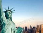 澳洲美国10年多次往返签证申请申请实力保签