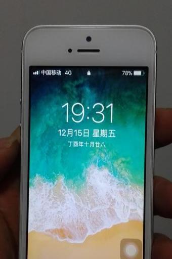 苹果5s手机32g