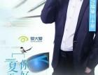 牡丹江爱大爱稀晶石手机眼镜爱大爱科技,云南省爱大爱