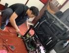 北京按摩椅维修进口按摩椅维修20年修理经验技术可靠