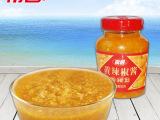 海南特产 南国135g 香辣黄辣椒酱烧烤调味品调料酱批发
