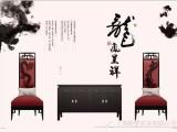 上海融墅实业有限公司 固装家具/定制家具