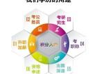 四川小自考西南科技大学哪里可以报名?有什么专业?