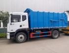 南京市东风对接式垃圾车直销价格