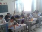 想报成人高考 网络教育 电大 就到汉中精英教育