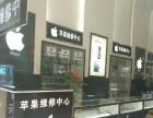 苹果三星二手机回收