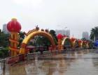 漳州婚庆拱门出租专业庆典设备服务商